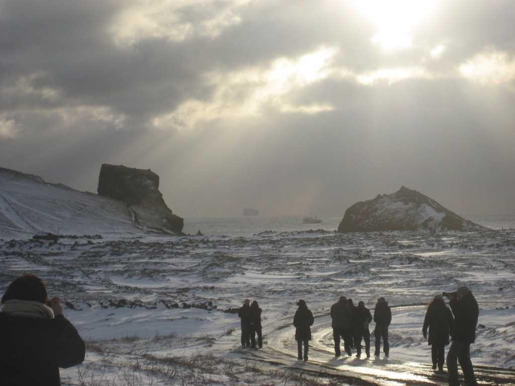 a Reykjanesi - Evropa unga folksins