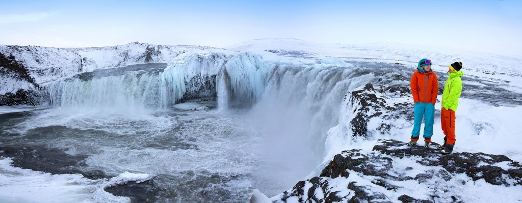 Godafoss in ski trip