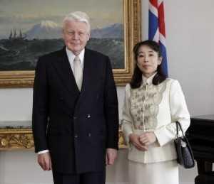 Mitsuko Shino and Ólafur Ragnar Grímsson, the president of Iceland