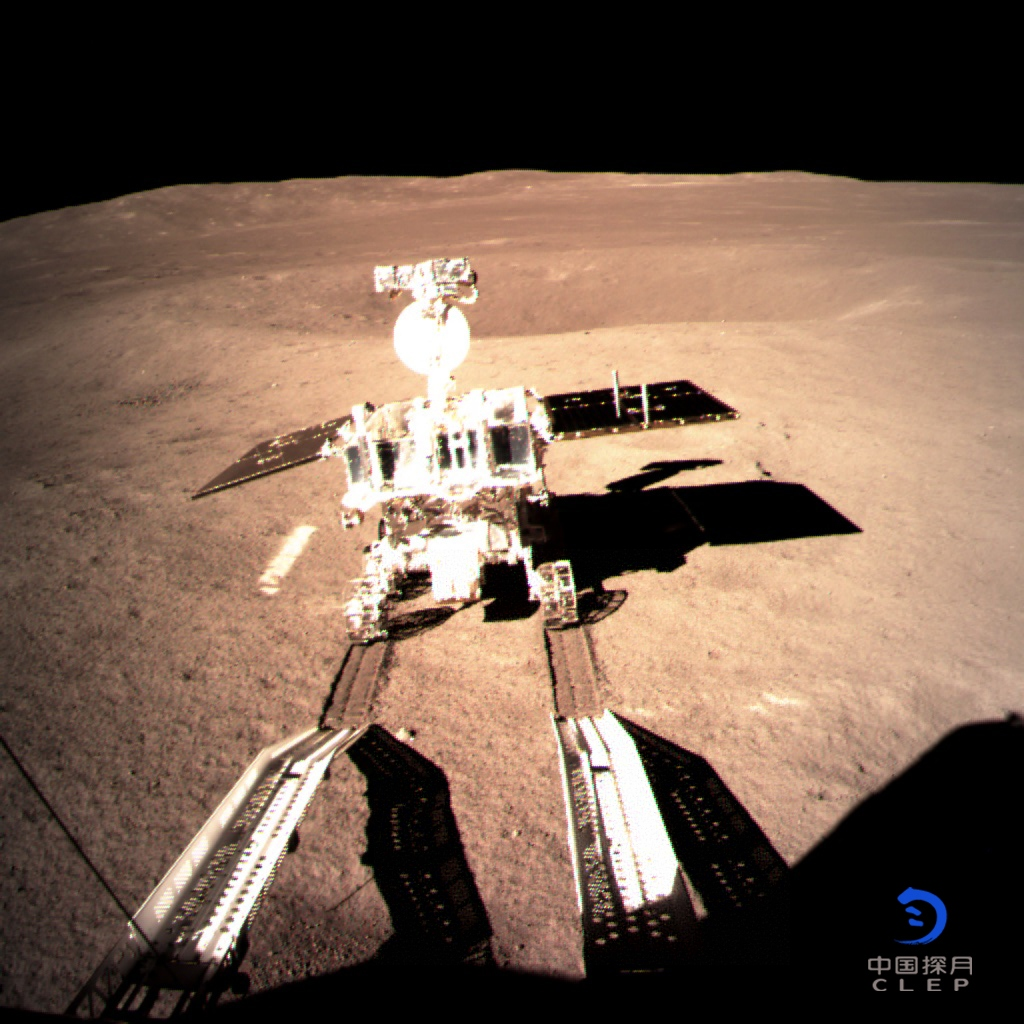 China's Chang'e-4 probe on the moon