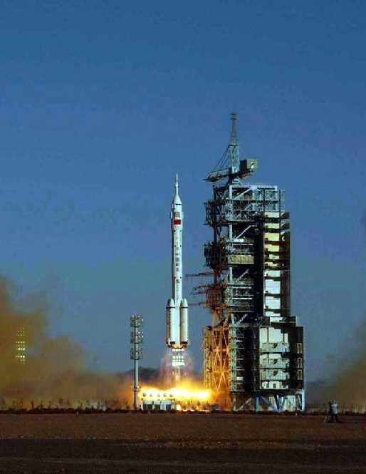 China's spacecraft Shenzhou V