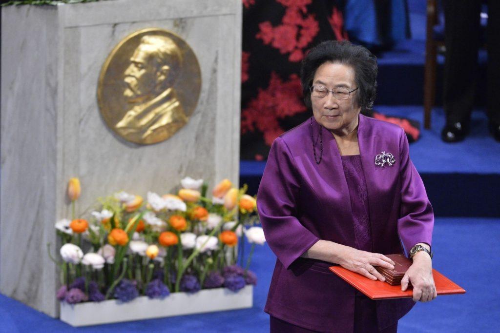 Nobel prize winner Tu Youyou