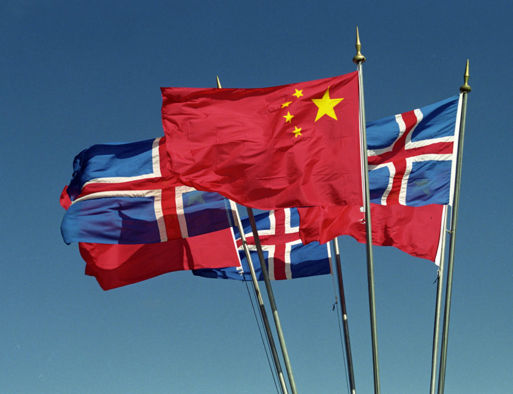 China - Iceland agreement